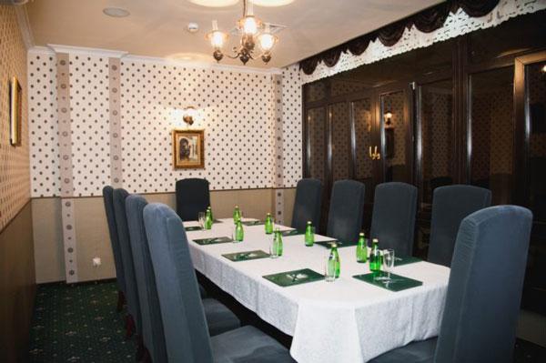 VIP-зал Грин Хаус