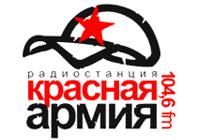 Радиостанция Красная Армия